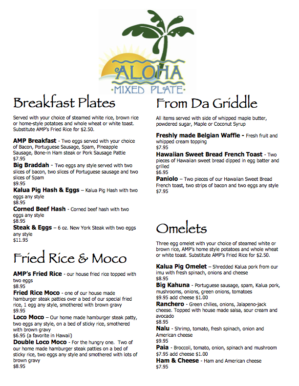 Aloha Mixed Plate-Breakfast-Menu